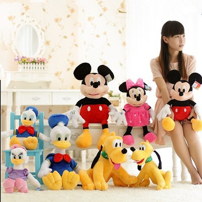 Hot 25 65cm Mickey Mouse Minnie Plush Doll Toys Anime Plush Goofy Dog Pluto Dog Soft