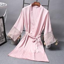 Халат женский атласный кружевной Элегантная пижама для подружки