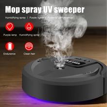 Автоматическая интеллигентая (ый) робот для уборки УФ лампа бытовой зарядка через USB машина для очистки 1200 мА/ч, Ёмкость умный пылесос