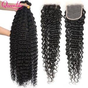 Image 1 - Queenlike 髪製品 3 4 個人間の髪のバンドル閉鎖非レミー織りブラジルでバンドル閉鎖