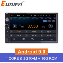 Eunavi  4 core 7'' 2G RAM Android 6.0 Universal Car Audio Stereo GPS Navigation Double 2 Din 1024*600 HD Car Radio Player DAB+ цена в Москве и Питере