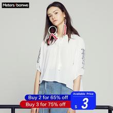 Metersbonwe, женские блузки,, новая мода, свободный с короткими рукавами, для милых девушек, для студентов, официальная блузка, рубашка, повседневные топы