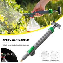 цена на Adjust Trolley Gun Nozzle Sprinkler Agricultural Manual Spray Watering Head High Pressure Spray Nozzle Garden Atomizing Sprinkle