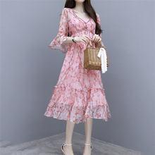 Ymwmhu 2020 женское модное платье с цветами летние пляжные платья