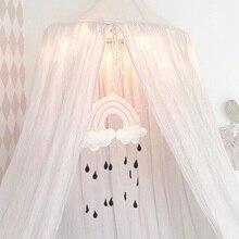 Милая Детская кровать колокольчик Радуга капля детская кроватка палатка Декор висячие украшения для дома малыш фото реквизит Дети спальня украшения