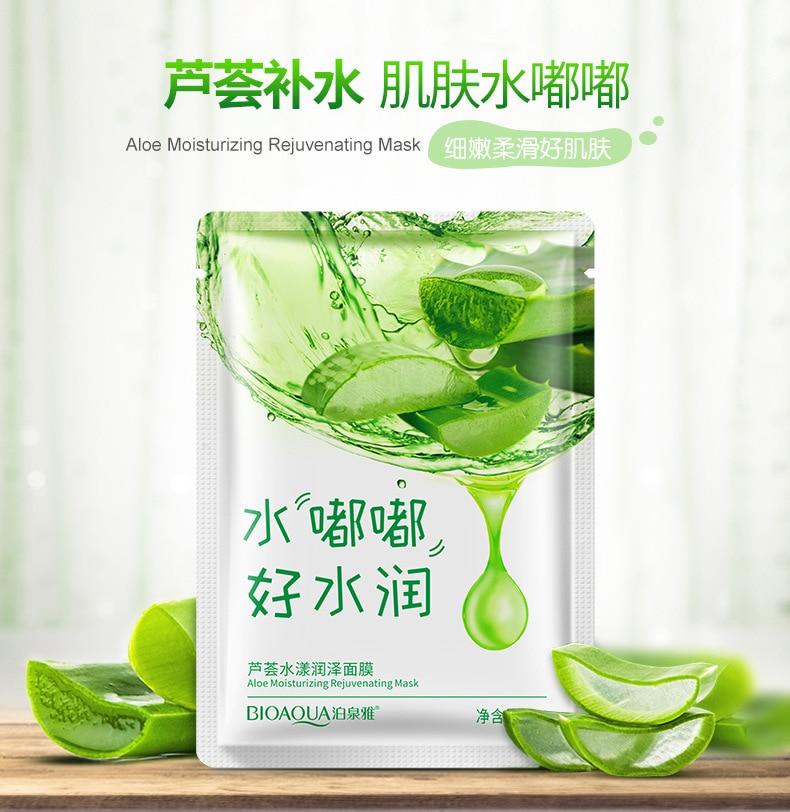 1pcs Aloe Vera Extract Facial Mask Skin Care Face Mask Whitening Hydrating Moisturizing Lasting moisture Mask Skin Care 2