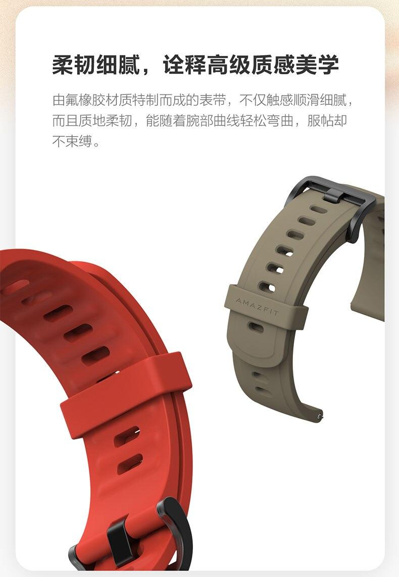 material pulseira para xiaomi huami amazfit gtr