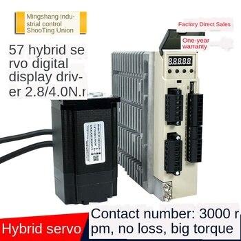 57 hybrid servo set high-speed closed-loop stepper motor + digital display hybrid servo drive high speed недорого