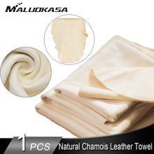 Car Wash Towel Natural Chamois Leather Detailing Rag for Cars Home Car Cleaning Towel Absorbent Quick Dry Washing Cloth Elastic