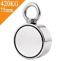 420Kg Double Sided Round Neodymium Fishing Magnet 75Mm Super Neodymium Magnet With Eyebolt With 20M Rope Button For Magnet Fishi