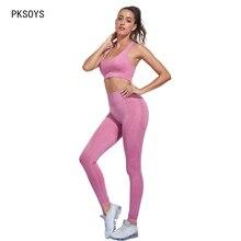 Комплект из 2 предметов, женская одежда для тренировок и спортзала, спортивный бюстгальтер, летняя одежда, комплект для йоги, бесшовные легг...