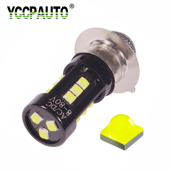 YCCPAUTO H6M P15D LED Motorcycle Headlight White PX15D P15D-25-1 Bulb For Scooter Moped Motor LED HeadLamp 2000Lm 12V image