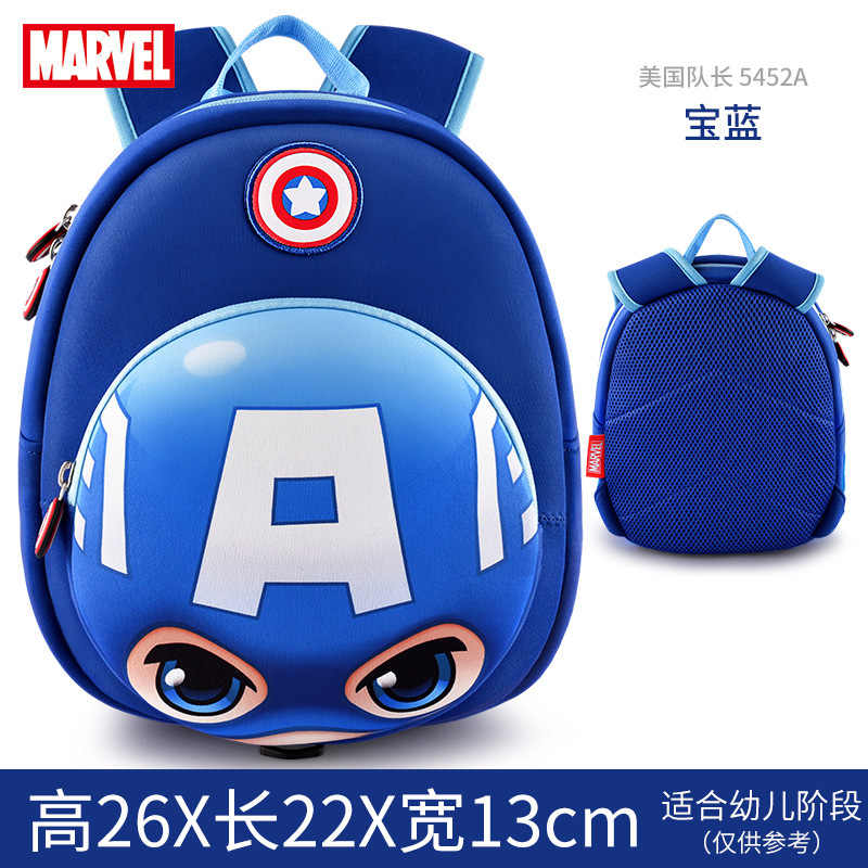 Genuine Disney Captain America kindergarten schoolbag kids backpack 1-5 years old anti-lost cartoon Spider-Man children backpack