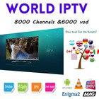 Best Stable IPTV bra...