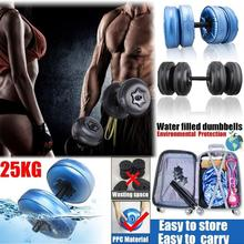 Barbell Outdoors Frosted Strength Training Fitness Adjustable Sports-Water Solid-Inflatable