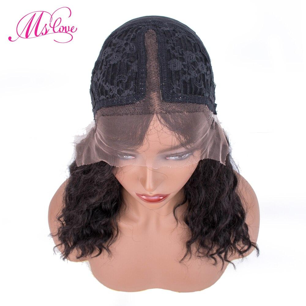 Perruque de cheveux humains bouclés perruque brésilienne Remy cheveux Mslove 14 pouces perruque de cheveux humains bouclés avant de lacet perruques de cheveux humains pour les femmes noires - 4