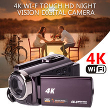 Cewaal USB Capacitive 4K Touch Display Shooting DV Camera Photography D