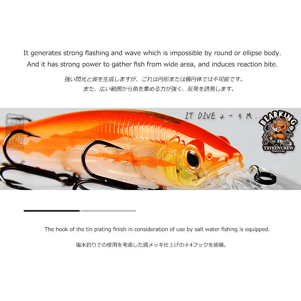 Bearking 128 Mm 22.9G Hot Model Memancing Umpan Umpan Keras 10 Warna untuk Memilih Ikan Kecil, kualitas Profesional Ikan Kecil Depth2-3 M