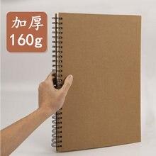 А4 записная книжка для рисования блокнот граффити дневник взрослых