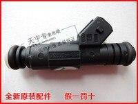 Free Delivery. 0280156094 new original nozzle