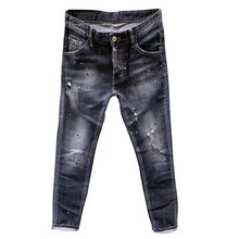 Jeans Seizoen Dsq Vier Mannen Model Brief Lederen Gat Hip Hop Punk Slim Fit Solid Elastische Italiaanse Pop 2020new(China)