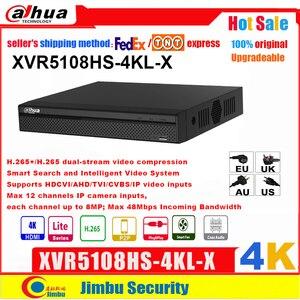Image 1 - داهوا XVR XVR5108HS 4KL X 4K H.265 / H.264 IVS البحث الذكية تصل إلى 5MP يدعم HDCVI/AHD/TVI/CVBS/IP مدخلات الفيديو PSP DVR
