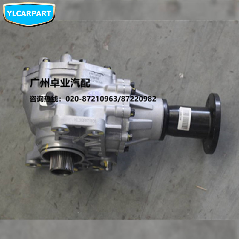 For Geely Atlas Boyue NL3 SUV Proton X70 Emgrand X7 Sports Car differential|Differentials & Parts| |  - title=