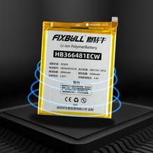 Fixbull оригинальная hb366481ecw Мобильный телефон батарея для