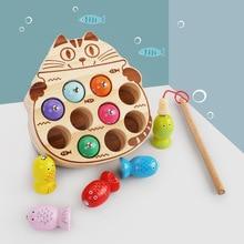 Раннее детство Когнитивное сопряжение деревянные магнитные рыболовные блоки ловят червей игра игрушка