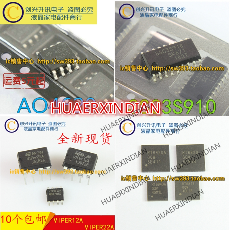 RZ7889 DAAM MSOP-8 FP5138 1760-00 IW1760-00 TPS54528 SD42560 SD42560E G966-25 G966-25ADJF1U HFC0100HS-LF-Z HFC0100 L6388ED