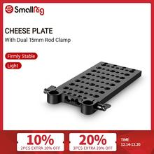 SmallRig Cheese Plate Multi purpose Mounting Plate For DSLR Support System/ Articulating Arms/Batteries Converter Boxes  1093