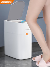 Joybos Smart Sensor Trash Can Waterproof Garbage Bucket Automatic Dustbin for Bathroom Kitchen Cabinet Storage Narrow Bin JX59