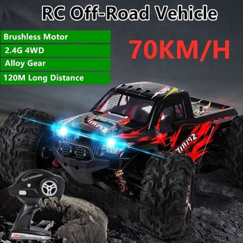 Large High Speed Brushless RC Off-Road Climbing Car 2.4G 4WD 70KM/H Alloy Gear Independent Shock Absorber Remote Control Toy Car image