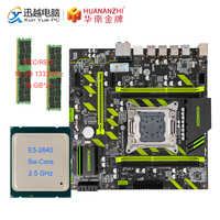 HUANAN ZHI X79 ZD3 Motherboard M.2 NVME MATX With Intel Xeon E5 2640 2.5GHz CPU 2*8GB (16GB) DDR3 1333MHZ ECC/REG RAM