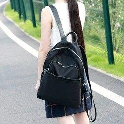 Женский рюкзак с заклепками, корейский стиль, модная Натуральная кожа, 2019, Южная Корея, водонепроницаемый, нейлон, натуральный шелк, Воловья ...