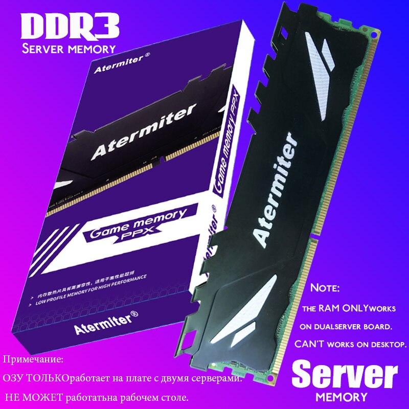 Server PC Memory RAM Memoria Module 4GB 8GB 16GB 32GB 4G 8G 16G DDR3 PC3 1866Mhz 1600Mhz 1333 1066 14900R 12800R 10600 1333MHZ RAMs  - AliExpress