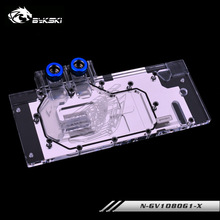 Water-Block Gpu Cooler AURA Bykski Gaming N-GV1080G1-X 1060 GIGABYTE 1070 4pin Full-Cover