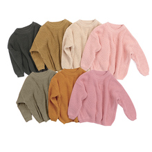 Autumn Winter Baby Solid Casual Basic Sweater Girls Boys Sweater Knit Soft Pullover Long Sleeve Hooded Top 0-5Y Warm Outfits