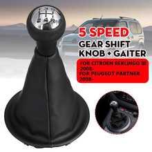 Ручная рукоятка рычага переключения передач, чехол для багажника, Рычажная ручка переключения передач для Citroen Berlingo III MK3 для Peugeot Partner 2008-on
