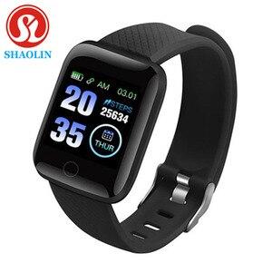 Image 1 - Пара смарт часов SHAOLIN, браслет с пульсометром, смарт браслет, фитнес трекер, спортивные часы, смарт браслет для android, часы apple