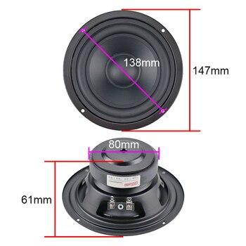 5 INCH Woofer Speaker 5