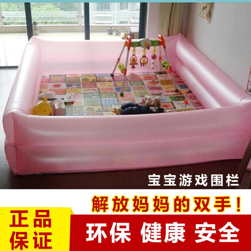 Game Inflatable Guardrail Protective Grating Baby Fence Learn To Climb Baby Children Unisex Mat Step Fence Thick