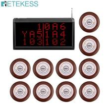 Retekessコール顧客サービスワイヤレス通話システム音声レポートレシーバホスト + 10個のコールボタンレストランポケットベル