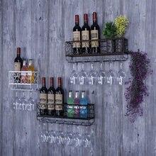 Настенная винная полка металлическая для винных бутылок держатель