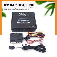 12v universal carro automático farol sensor automático farol sistema de modificação controle acessórios do carro profissional