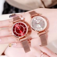 цена на 2020 starry sky watch ladies female watch suction iron ladies casual watch quartz watch valentine luxury gift female watch
