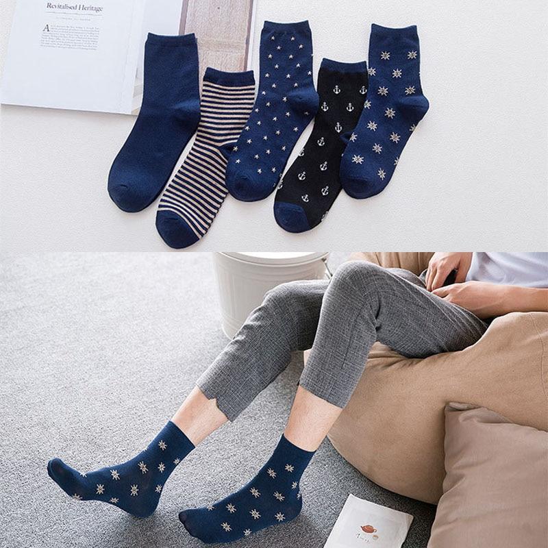 5 Pairs Navy Blue Men's Cew Socks New Fashion Cotton Striped Solid Boy Hosier Spring Novelty High Ankle Socks Male Skateborad