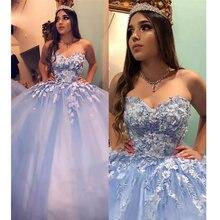 Бальное платье принцессы yattree кружевные платья с 3d цветами
