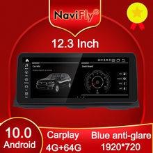 NaviFly 12.3