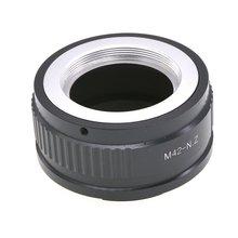 Алюминиевый сплав крепление адаптер для объектива Премиум m42